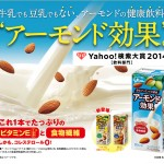 visual_yahoo