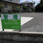 昭和町上河東 上河東駐車場 (軽自動車専用区画)