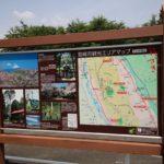 穴山周辺MAP